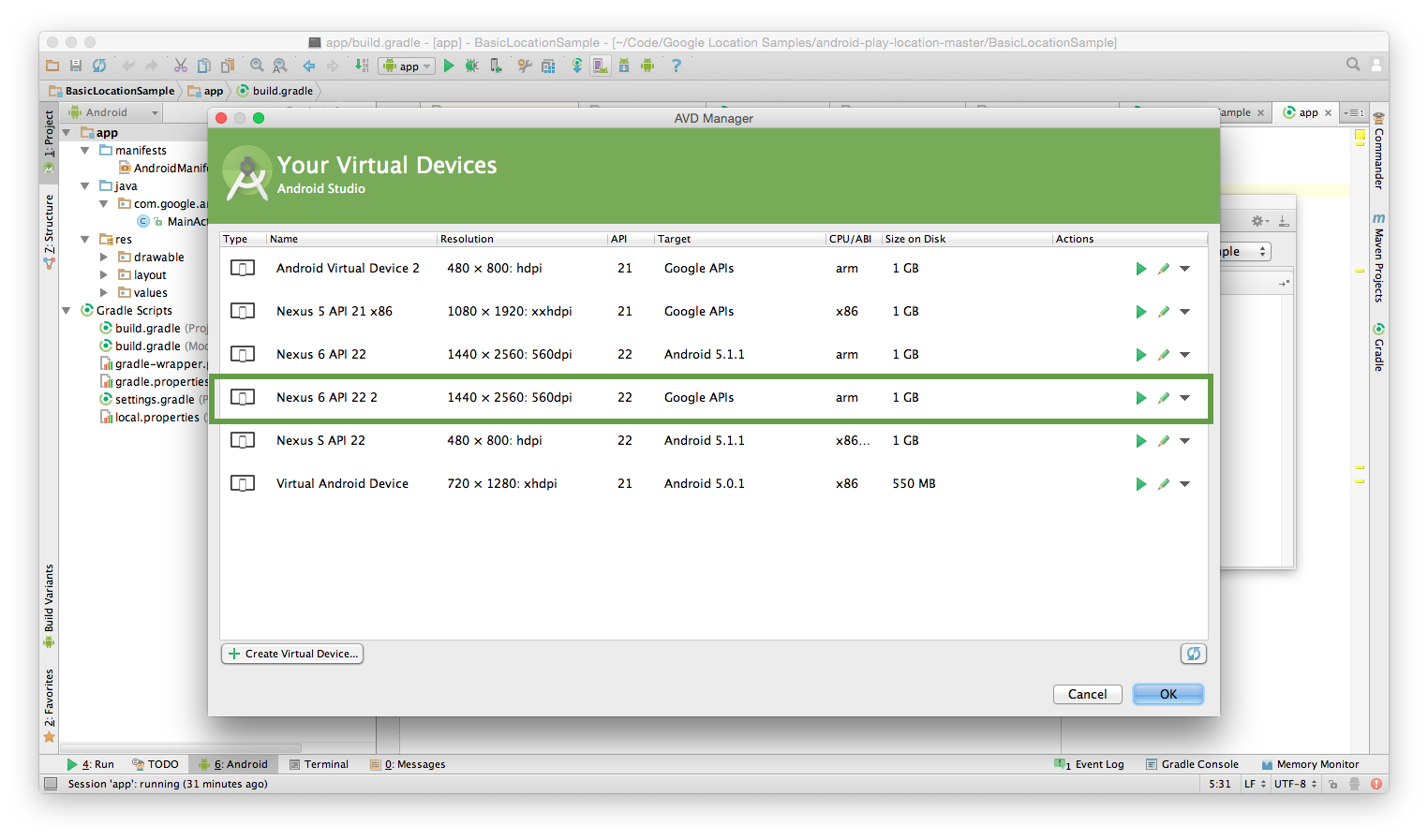 Testing Location Services with Android Virtual Devices
